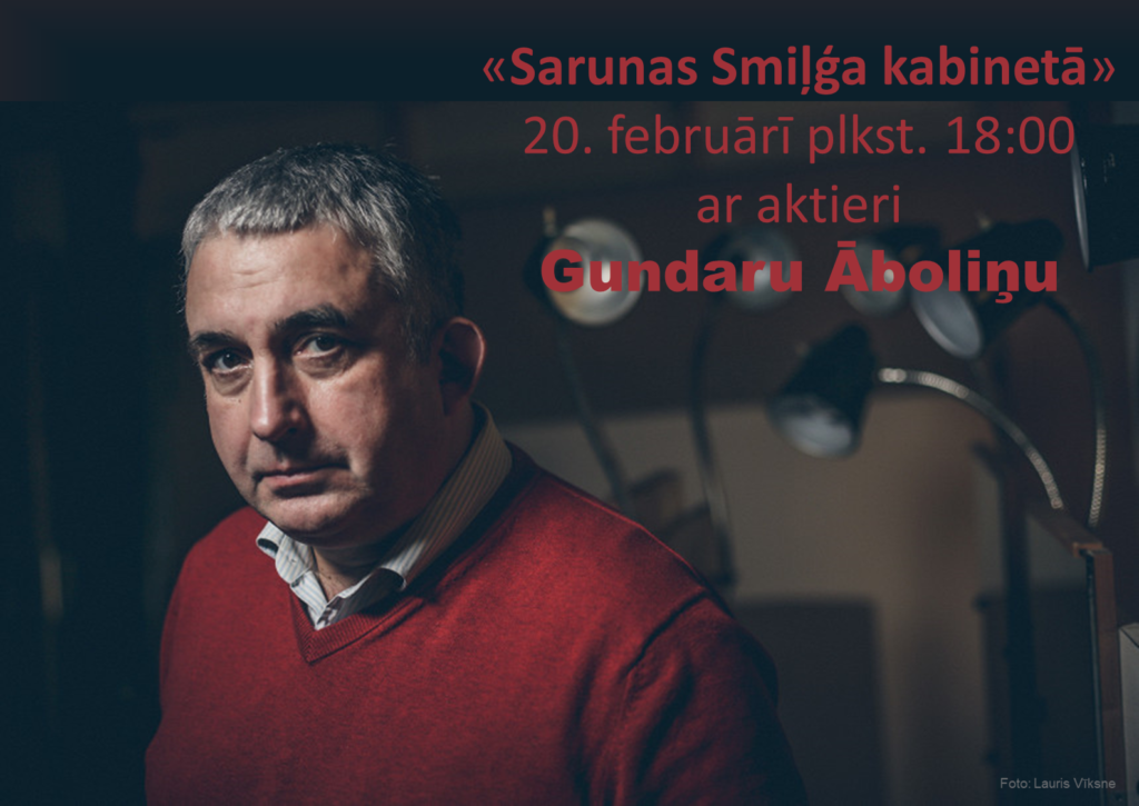 Gundars Āboliņš